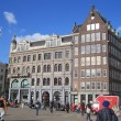 Shopping Mekka Amsterdam
